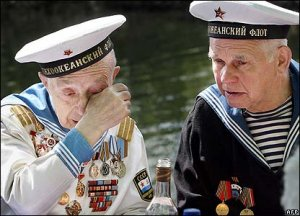 Существование ветеранов в России (Г)