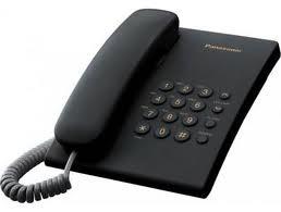 Жизнь без телефона