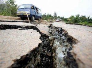 Что делать во время землетрясения