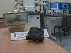 Версии происхождения Чебаркульского метеорита