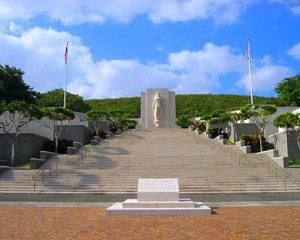 Мемориал в кратере вулкана Панчбоул