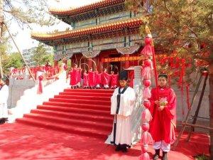 Китайские жертвоприношения