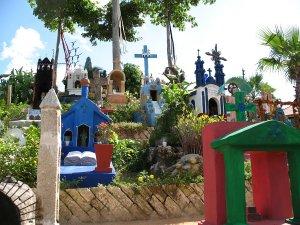 Мексиканский «Мост в рай»