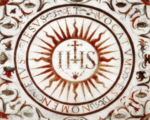 Орден иезуитов