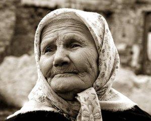 Старость не радость…
