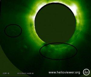 Неопознанная сфера возле Солнца