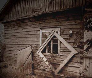 О нечистой силе в заброшенных домах