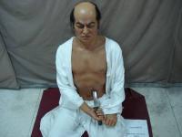 Ритуальное самоубийство «Харакири»