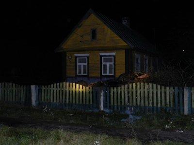 Страшный случай в деревне